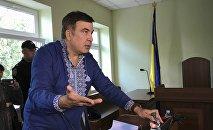 Экс-президент Грузии Михаил Саакашвили на слушании в районном суде города Мостыска во Львовской области, Украина