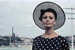 Итальянская актриса Софи Лорен на IV Московском международном кинофестивале