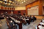 Грузино-китайский бизнес-форум в Китае