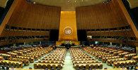 LIVE: Генассамблея ООН в Нью-Йорке