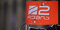 Флажок с символикой телекомпании Рустави 2