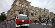 В Москве проверяют сообщения о минировании