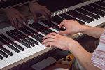 Пианист Сандро Небиеридзе