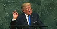 Выступление Дональда Трампа на ГА ООН