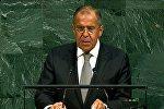 Выступление Сергея Лаврова  на 72-й сессии Генассамблеи ООН