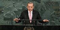 Президент Турции Тайип Эрдоган на 72-й ГА ООН