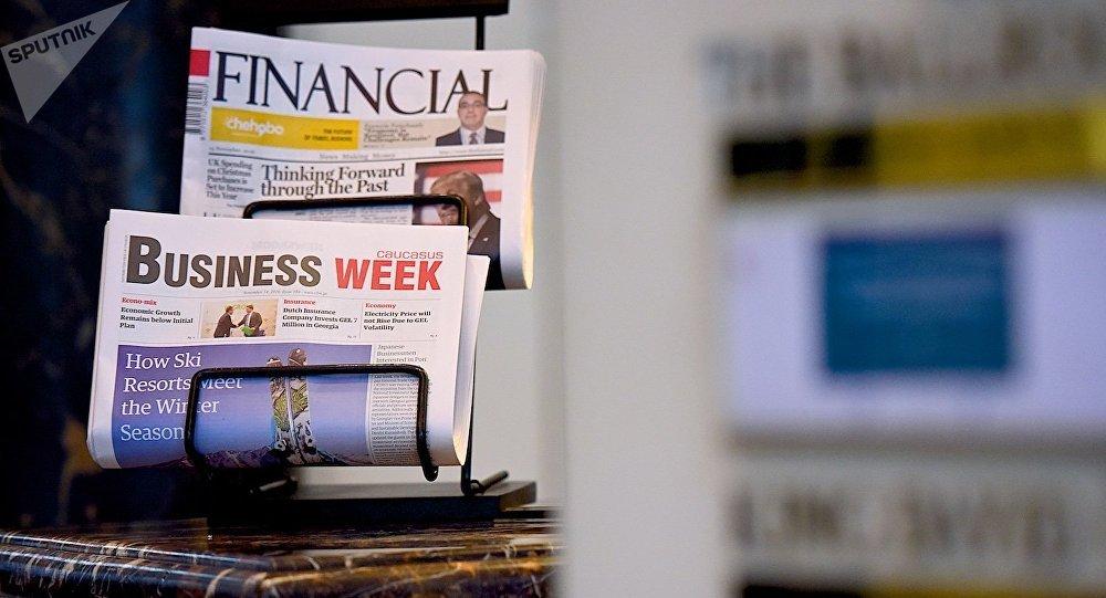 Экономическая пресса