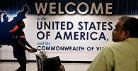 Международный пассажир прибывает в международный аэропорт Даллеса, штат Вирджиния, США