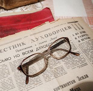 Приложение к газете Заря: Вестник духоборцев