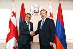 Глава Национального собрания Армении Ара Баблоян и премьер Грузии Георгий Квирикашвили