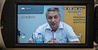 Эксперт назвал три качества, необходимые грузинским представителям