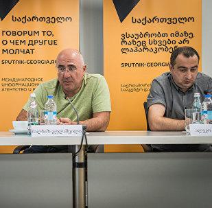 Пресс-конференция в Тбилисском международном пресс-центре