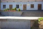Здание Первой тбилисской классической гимназии