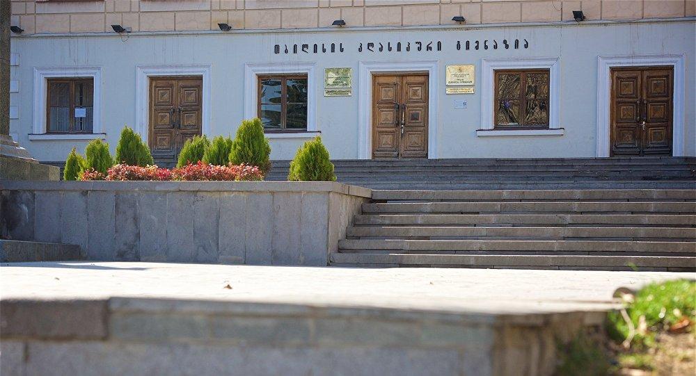 თბილისის პირველი კლასიკური გიმნაზიის შენობა
