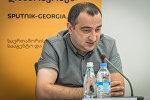 СМИ в Грузии свободны: мнение эксперта