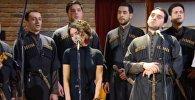 Грузинский ансамбль Шавнабада исполнила абхазскую песню
