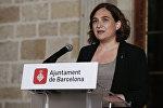 Мэр Барселоны Ада Колау