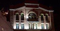 Тбилисская синагога