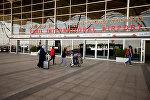 Международный аэропорт Эрибля