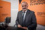 Седрак Мамулян в гостях у радио Sputnik Армения