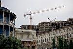 Стройка в центре грузинской столицы