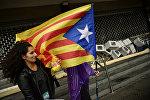 Демонстрация в поддержку независимости Каталонии в Бильбао, Испания