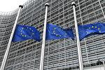 Флаги ЕС на фоне здания Еврокомиссии в Брюсселе