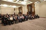 Мероприятие International Association for Educational Assessment