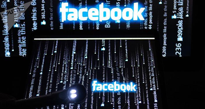 facebook-ის ლოგო