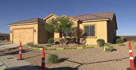 Обыск в доме Стива Пэддока, устроишего стрельбу в Лас-Вегасе