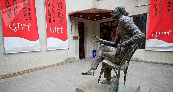 Тбилисский Театр имени Михаила Туманишвили