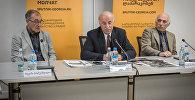 Пресс-конференция инициаторов проведения в Тбилиси турнира молодежных сборных