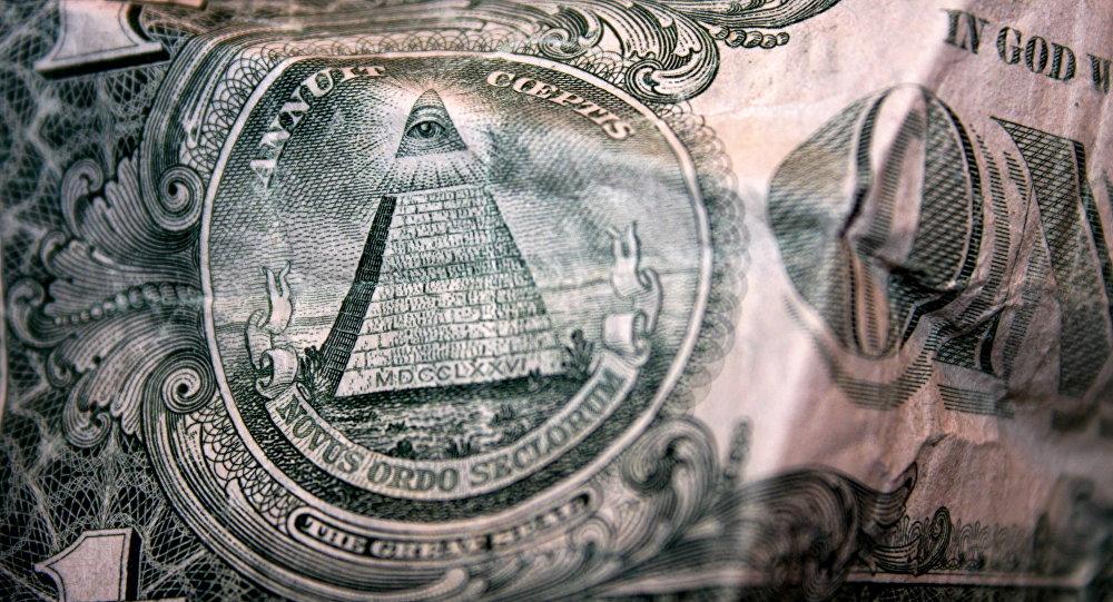 """კარგად დაფიქრდი, სანამ ისკუპებ: """"ფინანსური პირამიდა"""", ანუ შეიტანო თუ არ შეიტანო?!"""