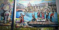 Лучший город на земле: признание в любви к Тбилиси