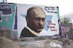 Как Путина поздравили с юбилеем в Барселоне и Париже