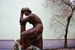 Памятник поэтессе М. Цветаевой открыт в Борисоглебском переулке