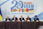 Главы МИД ГУАМ подписали совместное коммюнике