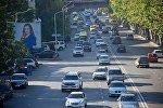 Машины едут по трассе у Сухого моста на набережной Тбилиси