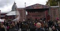 Тбилисоба 2017 в Москве