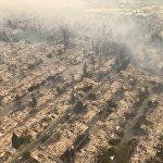 Кадры с воздуха позволяют наглядно представить себе масштаб катастрофы - этот снимок сделан к северу от Сан-Франциско, Калифорния
