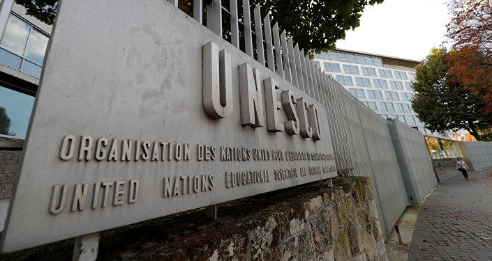 Лого ЮНЕСКО перед штаб-квартирой организации в Париже