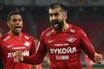 Игрок Спартака Александр Самедов радуется забитому мячу