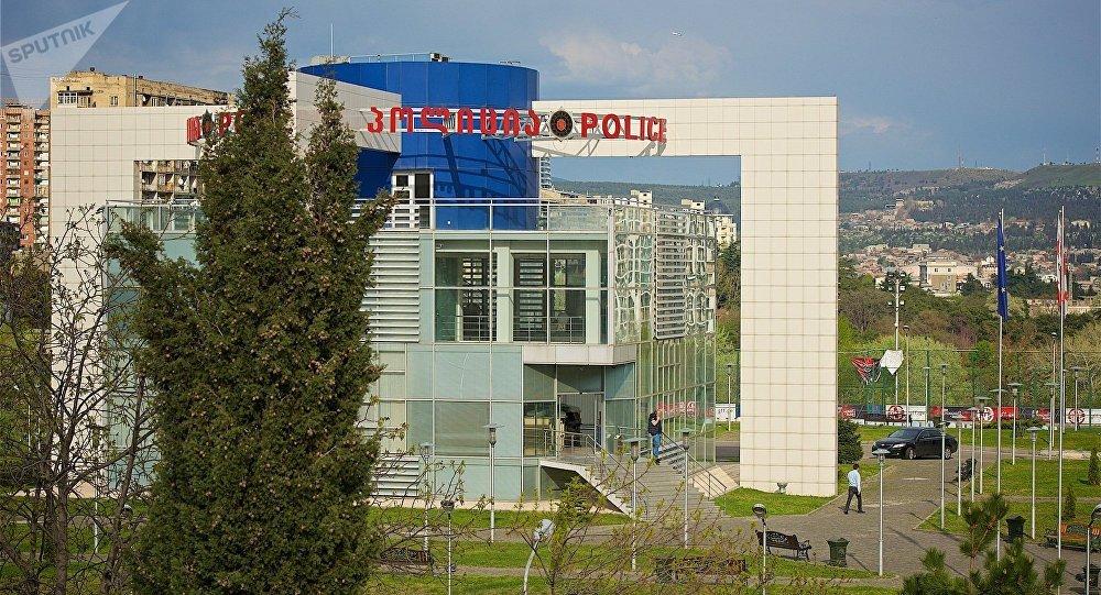 პოლიციის შენობა