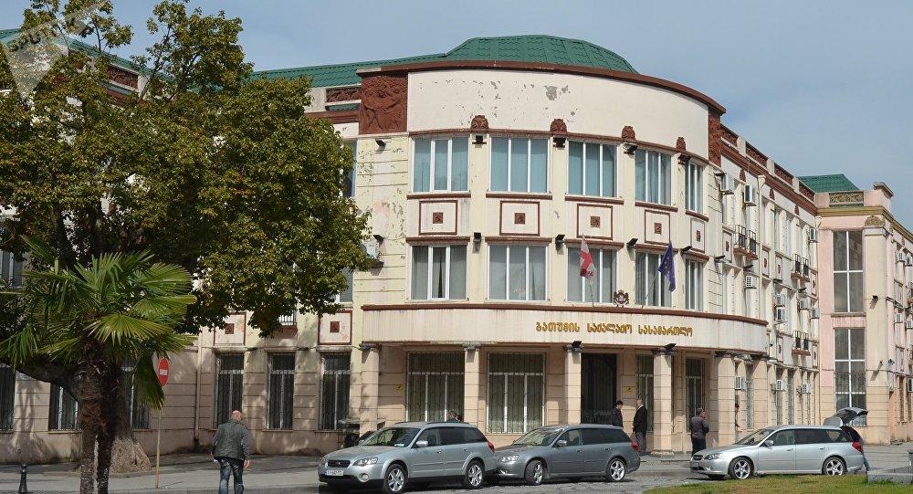 Батумский городской суд