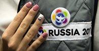 Следующий, XIX Всемирный фестиваль молодежи и студентов, пройдет в Сочи с 14 по 22 октября 2017 года