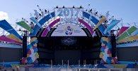 В фестивале примут участие 20 тысяч молодых профессионалов в возрасте от 18 до 35 лет из более чем 180-ти стран