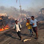 В Могадишо, Сомали произошел сильный взрыв на одной из улиц. На фото - люди бегут с места ЧП