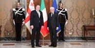 Президент Грузии Георгий Маргвелашвили встретился с президентом Италии Серджо Матарелла