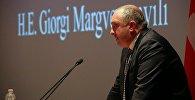 Георгий Маргвелашвили провел лекцию в Оборонном колледже НАТО