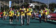 XIX Всемирный фестиваль молодежи и студентов. День второй